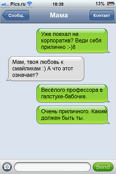 sms08