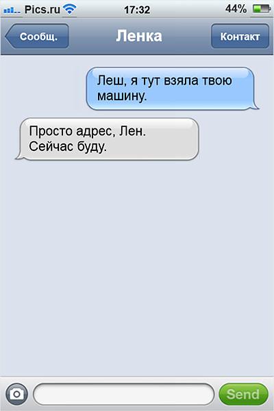 sms13