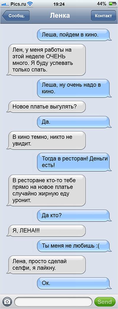 sms16
