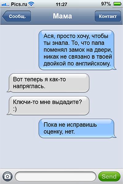 sms18