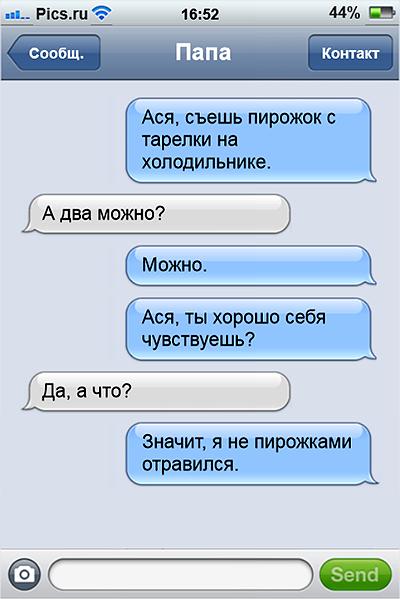 sms20