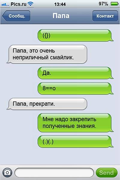 sms21