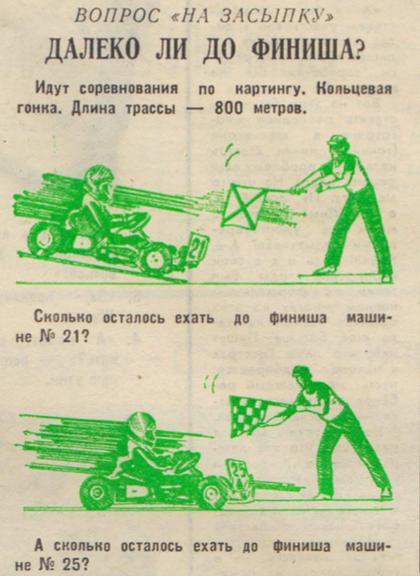 2015-06-26 15-38-38 Пионерская правда - 1987-073 (7216) - 20 июня.pdf (стр. 4 из 4)