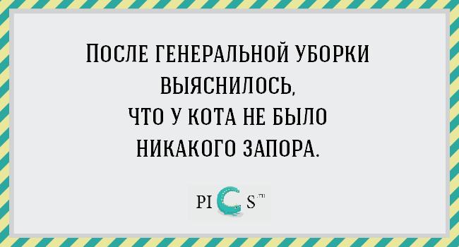 http://www.pics.ru/wp-content/uploads/2015/06/clean19.png
