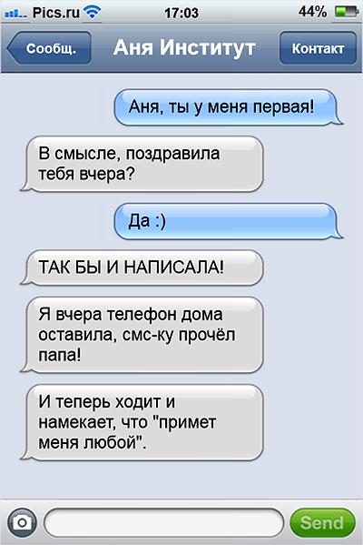 friends03