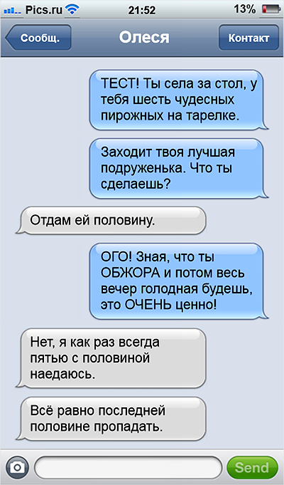 friends04