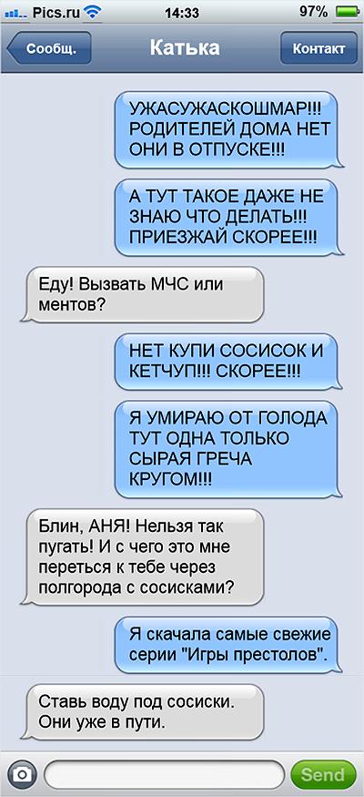 friends05