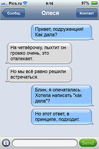 friends06