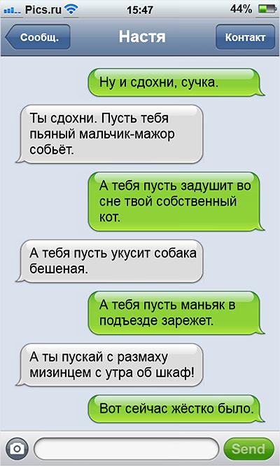 friends07