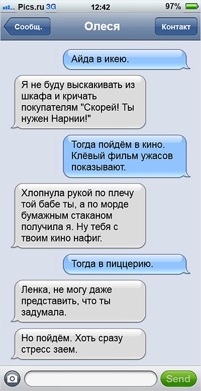 friends08