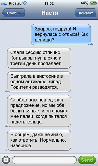friends09