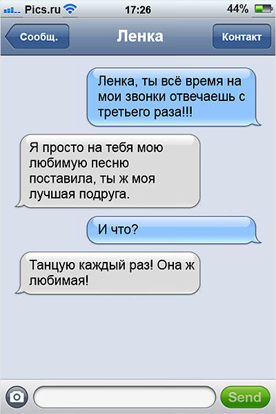 friends10