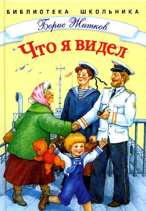 jitkov