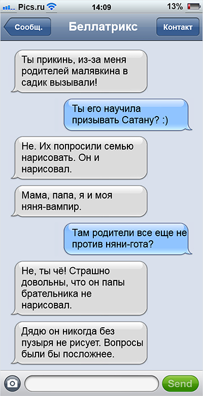 nanny04