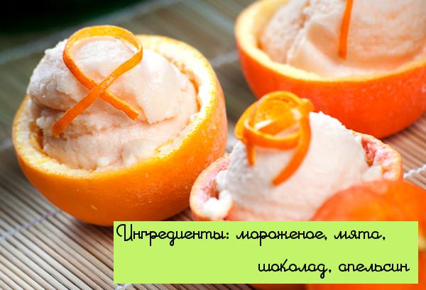apels