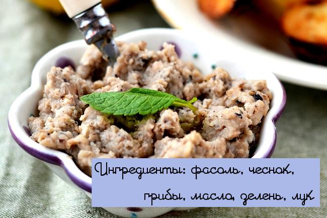 Блюда из солёной сельди с фото