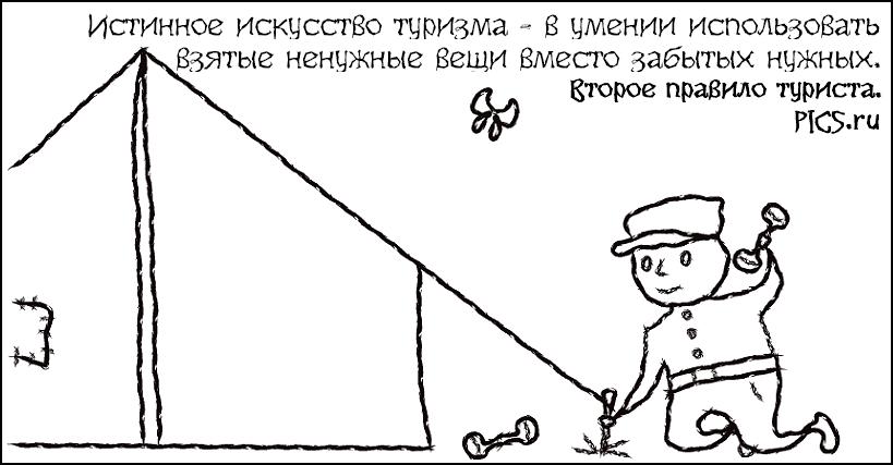 pics_ru_2st_rule