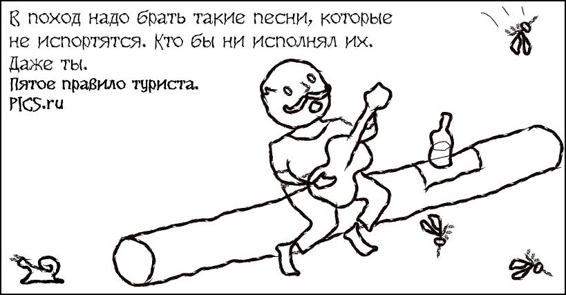 pics_ru_5th_rule