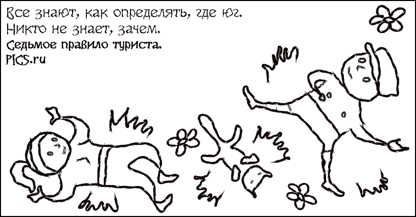 pics_ru_7th_rule