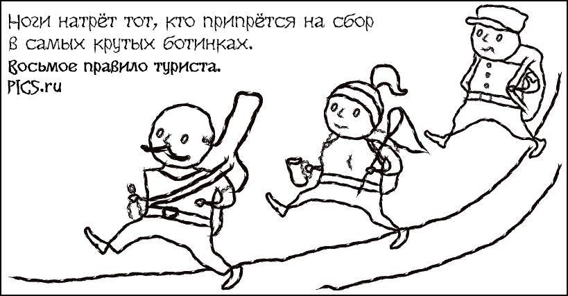 pics_ru_8th_rule