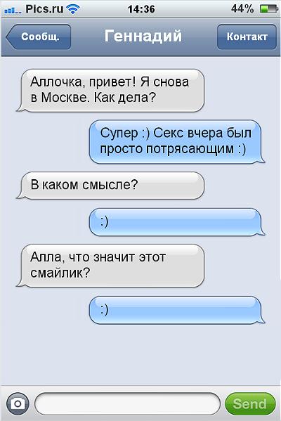 smsjerk05