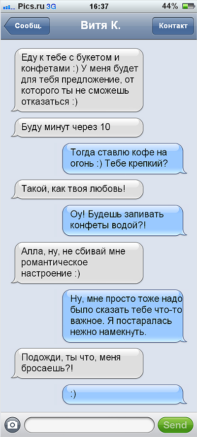 smsjerk06