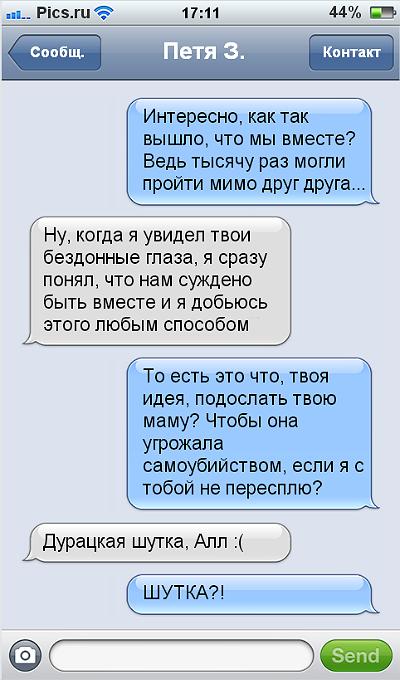 smsjerk08