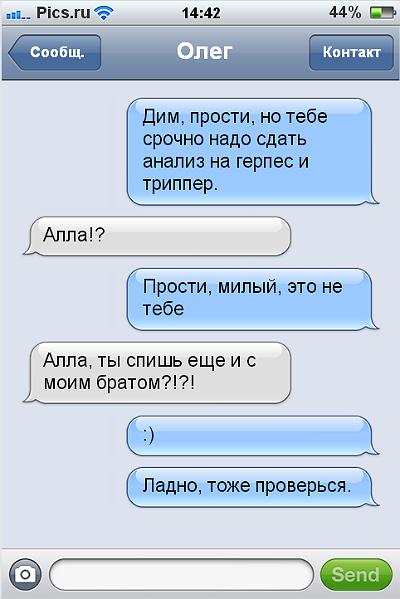 smsjerk09