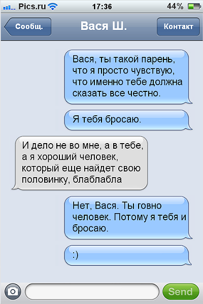 smsjerk10