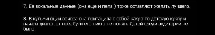 tamada05