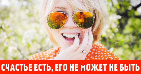 Русский домашний фистинг Только русское порно видео