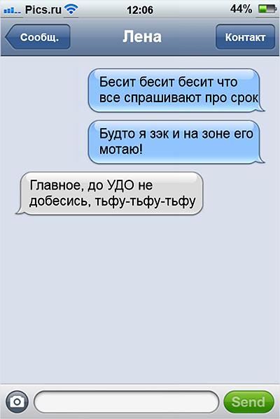 preg08