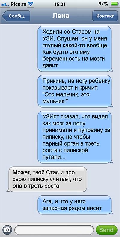 preg09