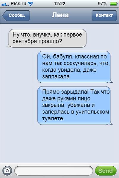 school08