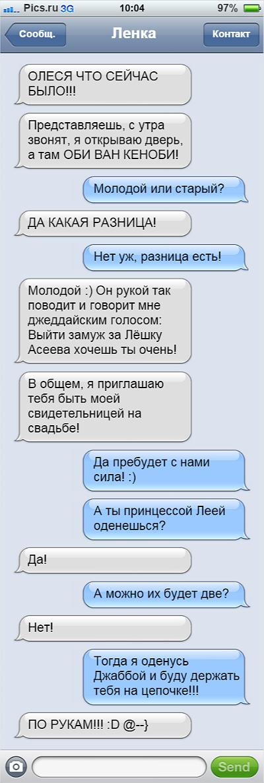 smsenga03