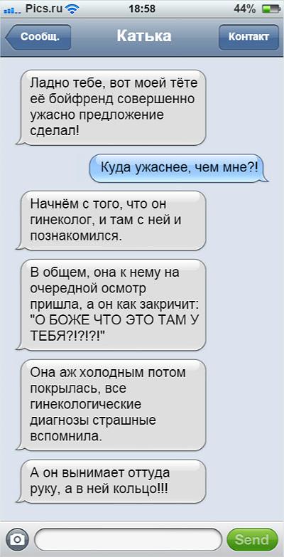 smsenga07