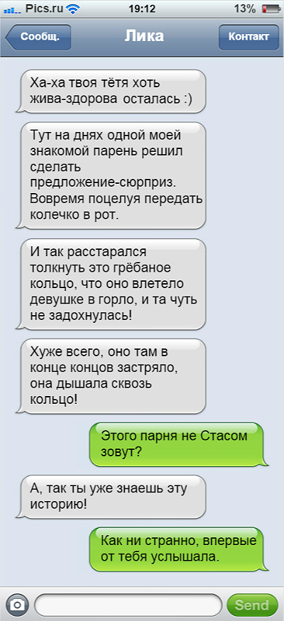 smsenga08