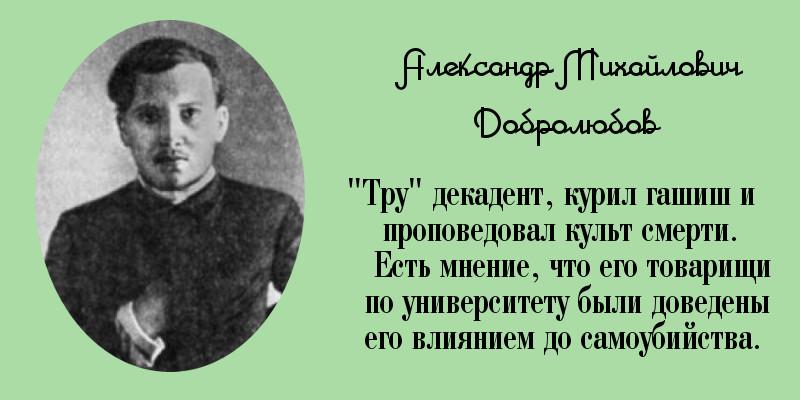 Весёлые русские писатели