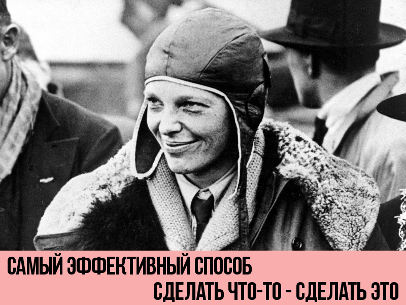 amelia ernheart Media in category amelia earhart the following 108 files are in this category, out of 108 total.