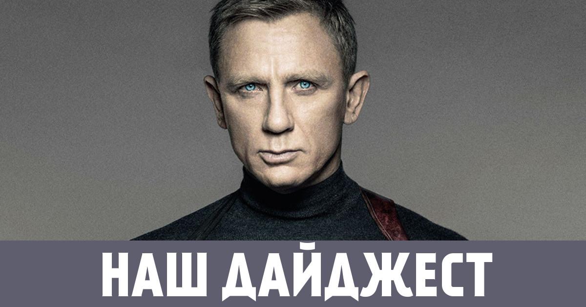 бодрее ру: