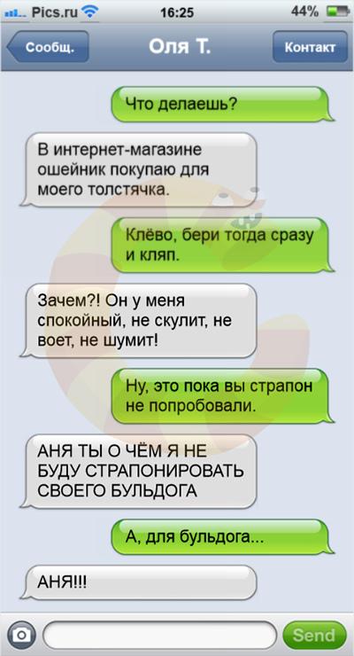 smsdec03