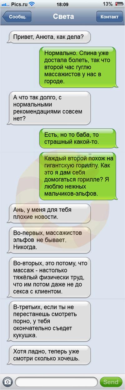 smsdec07