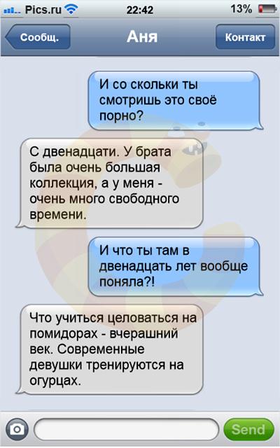 smsdec08