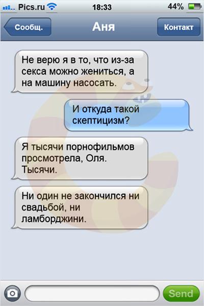 smsdec09