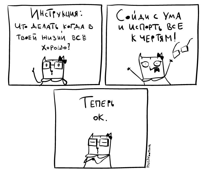 UMYvyeuHNqA