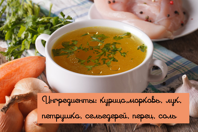 Вкусные блюда и напитки, рекомендуемые к употреблению при простуде