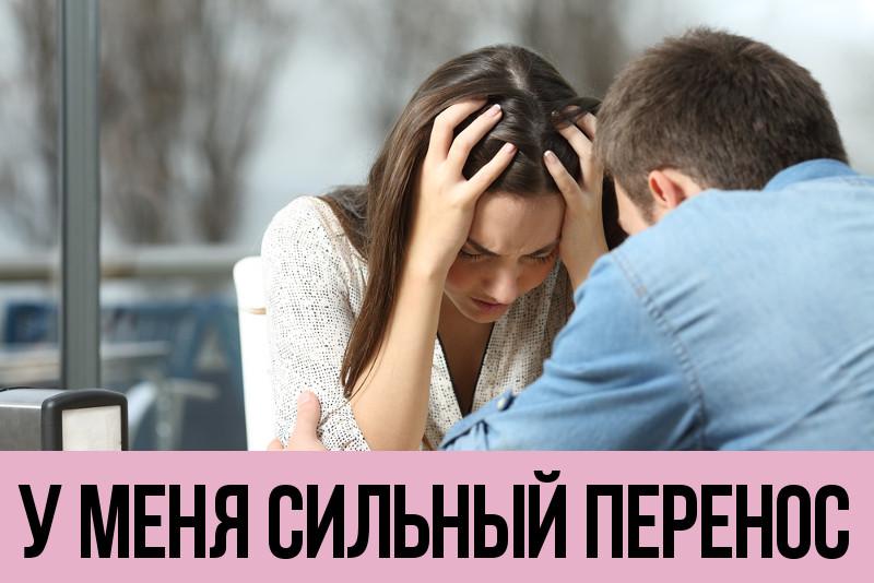 Психологические кризисы жизни