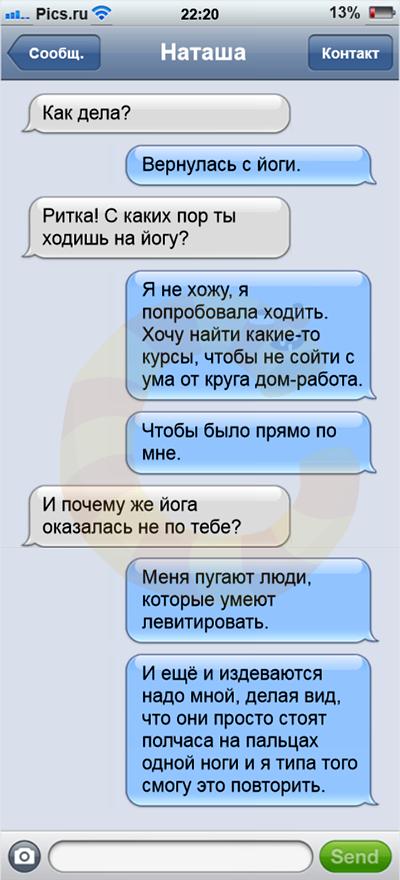 smshobby01
