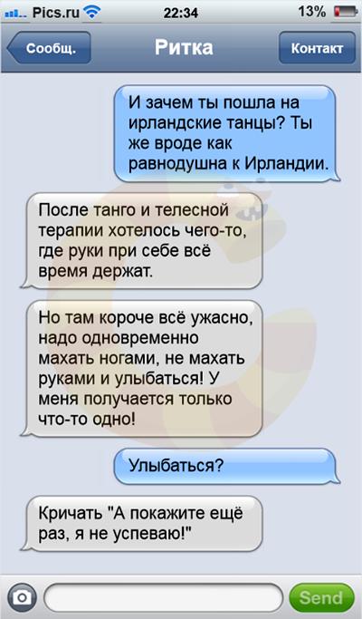 smshobby05