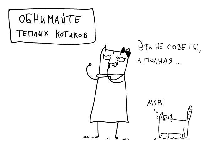 winter09